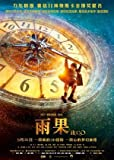 Import Posters Hugo CABRET – Martin Scorsese – Chinese
