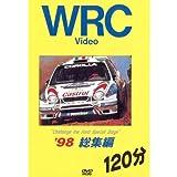 WRC世界選手権ラリー グループA WRcar 039 98総集編 120分 ボスコビデオ DVD