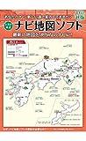 トヨタ(TOYOTA) トヨタ純正 ナビゲーション用 地図更新SDカード 全国版 08675-0AM53