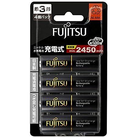 富士通 ニッケル水素電池(高容量タイプ) 単3形 1.2V 4個パック 日本製 HR-3UTHC(4B)