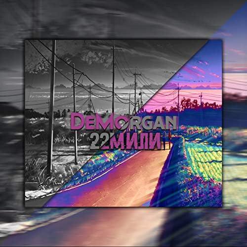 Demorgan