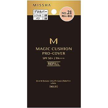 MISSHA(ミシャ) ミシャ M クッションファンデーション(プロカバー) レフィル No.21 明るい肌色(レフィル) レフィル1個、パフ1個