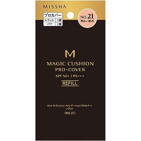 MISSHA(ミシャ) ミシャ M クッションファンデーション(プロカバー) レフィル No.21 明るい肌色(レフィル) 2個アソート