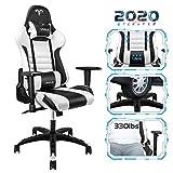 Furgle Gaming Stuhl Bürostuhl PC Stuhl ergonomischer Gaming Stuhl Supersportwagen Designkonzept PU Leder verstellbare Armlehne für E-Sport Office Live-Übertragung (weiß und schwarz)
