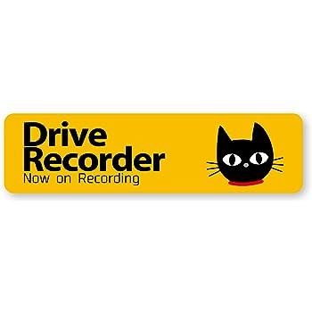 NEW ドライブレコーダーステッカー イエロー 猫 Sサイズ 再帰反射 耐水 搭載車 後方録画中 REC 警告 あおり運転 ドラレコY猫(S)
