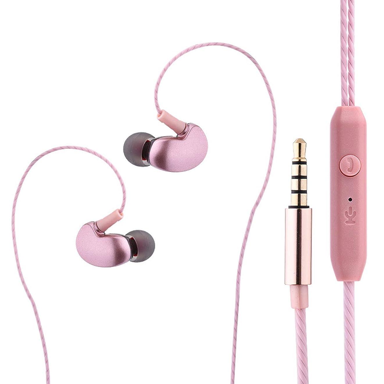 知事潤滑する複数イヤホン ステレオ iPhone/Android適用 遮音性 HiFi高音質 重低音 通話可能 学生 軽量 両耳 プレゼント TV視聴/映画鑑賞/ゲームなどに対応 快適 有線 (ピンク)
