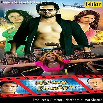 Filmy Duniya (Original Motion Picture Soundtrack)