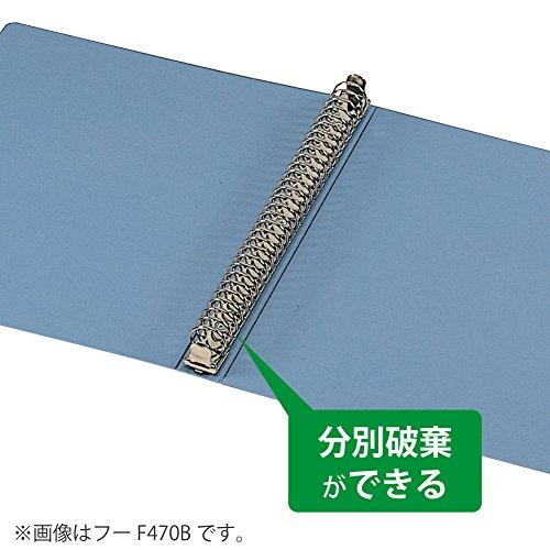 『コクヨ ファイル リングファイル A4 黄 フ-F470Y』の2枚目の画像