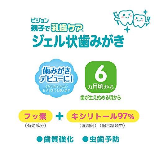 ピジョン親子で乳歯ケアジェル状歯みがき(医薬部外品)40ml