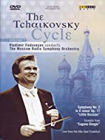 Cycle 2: Symphony 2 in C Minor / Little Russian [DVD] [Import]
