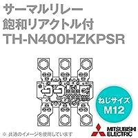 三菱電機 TH-N400HZKPSR 125A サーマルリレー (飽和リアクトル付) (ヒータ呼び 125A) (3極3素子) NN