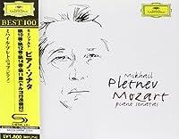 Mozart: Piano Sonatas by Mikhail Pletnev (2011-05-11)