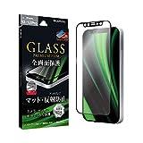 ビアッジ iPhone 12/iPhone 12 Pro ガラスフィルム「GLASS PREMIUM FILM」 全画面保護 ソフトフレーム マット ブラック【Amazon限定ブランド】 LP-MIM20FGSM