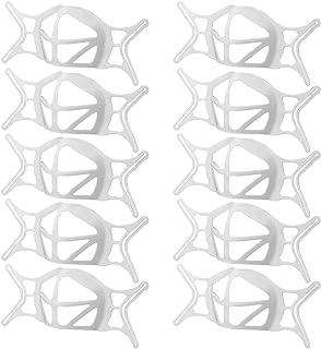 【2021改良版】YAOTECH マスク ひんやりプラケット インナー フレーム ズレ防止 夏用 インナーサポートブラケット マスク 暑苦しさ改善 呼吸空間増やす 鼻筋クッション 柔らかい 超快適 10枚(ホワイト)
