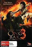 ONG BAK 3 - DVD [Import]