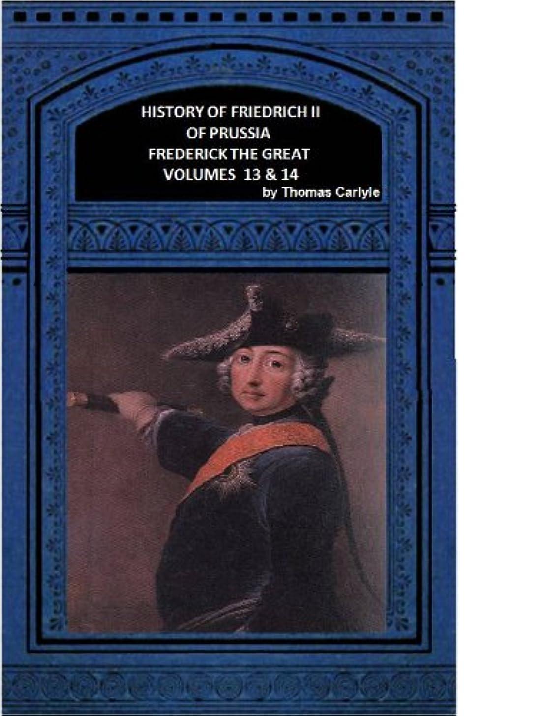 飼料フォーマット筋HISTORY OF FRIEDRICH II OF PRUSSIA