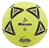 Mikasa SX50 - Balón de fútbol para Interiores (tamaño 5)