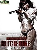 Hitchhike (English Subtitled) (English Subtitled)