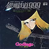 銀河鉄道999(英語版) [Analog]