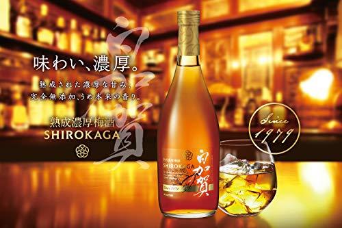 サッポロ熟成濃厚梅酒白加賀びん[720ml]