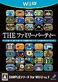 「THE ファミリーパーティー/SIMPLEシリーズ for Wii U Vol.1」の画像