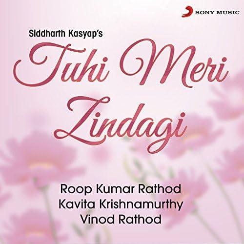 Roop Kumar Rathod, Kavita Krishnamurthy & Vinod Rathod