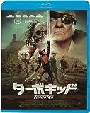 ターボキッド[Blu-ray/ブルーレイ]
