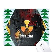 ロゴ放射性物質警告 オフィスグリーン松のゴムマウスパッド
