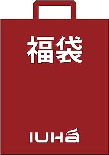 2020年 新春 IUHA 福袋 【豪華12点セット】 12月29日一斉発送 【バッグ4、ジュエリー6、小物2】