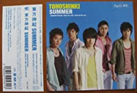 SUMMER~Summer Dream/Song for you/Love in the Ice~ [特販専用(流通限定商品)]