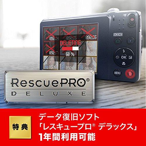 SanDisk(サンディスク)『エクストリームプロポータブルSSD』