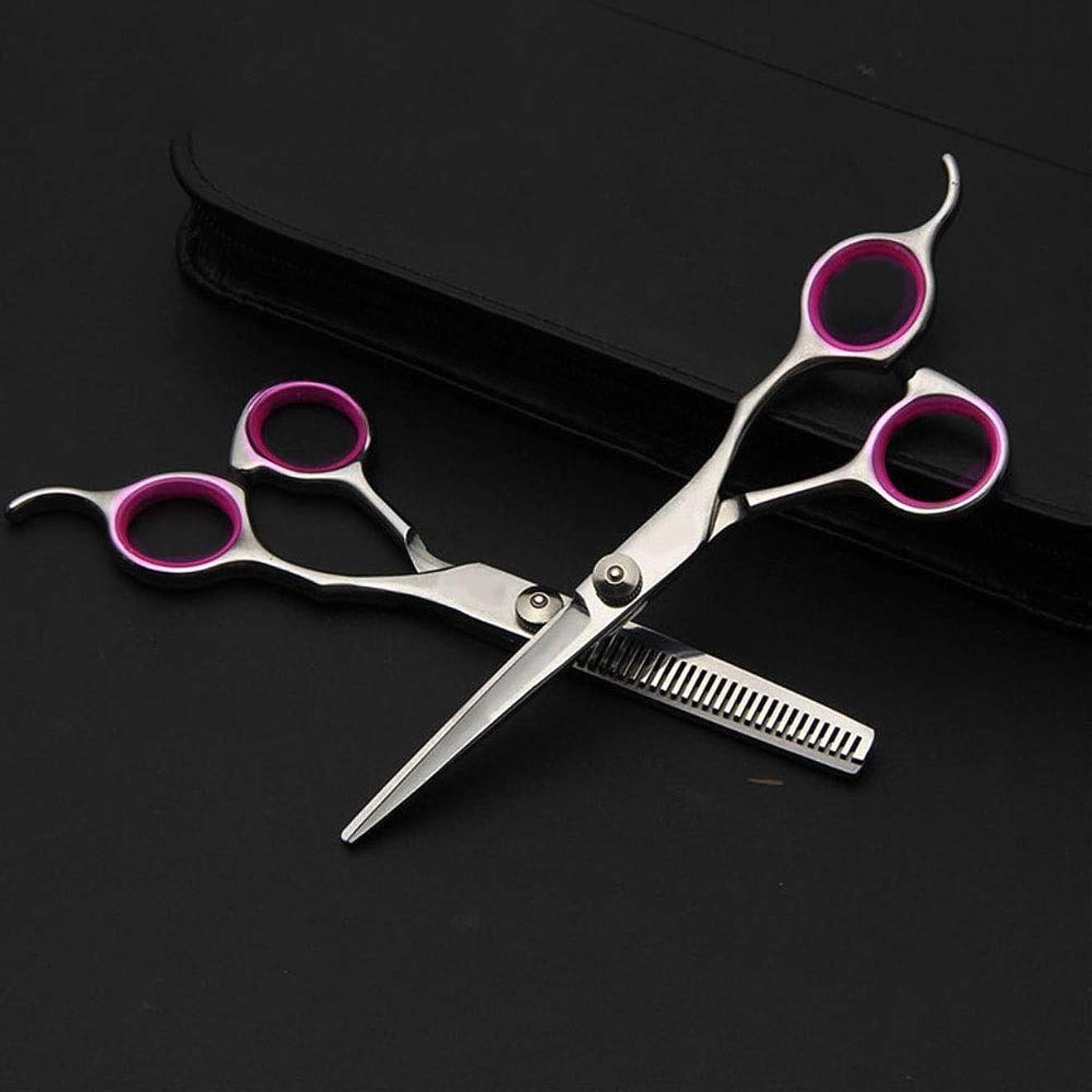 公平な活気づくモナリザ6インチ理髪はさみハイスクリューハンド散髪フラットトゥース家庭用セット モデリングツール (色 : Silver)