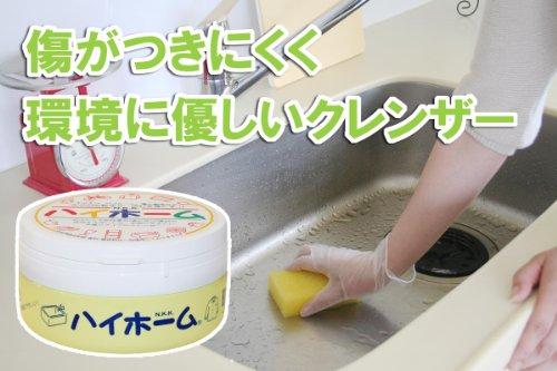 日本珪華化学工業『ハイホーム』
