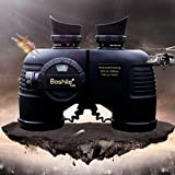 HY Binoculars High-Definition 7X50 Military Night Vision Adult Nautical Waterproof Glasses Telescope Rangefinder