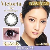 キャンディーマジックヴィクトリア Victoria 1day by candymagic 30枚入り 度なし度あり (-3.75, BLACK)
