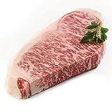 New York Prime Beef - Kobe Japan - 4 x 18 Oz. Steaks - THE BEST STEAK ON THE PLANET via Fed Ex overnight