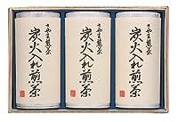 鈴木園 【のし・包装可】狭山茶 武州の国 炭火入れ煎茶(170g×3) SZK-915042