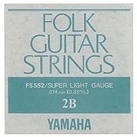 YAMAHA FS552 アコースティックギター用 バラ弦 2弦×2本