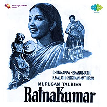 Ratnakumar (Original Motion Picture Soundtrack)