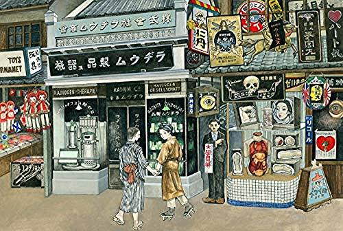 WXLSL Puzzles Estilo Japonés Calle Niños Adultos