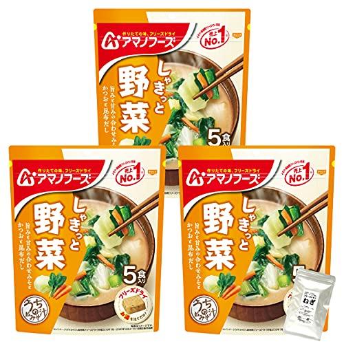 アマノフーズ フリーズドライ 味噌汁 野菜 30食 うちの おみそ汁 小袋ねぎ1袋 セット