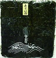 お徳なまとめ買い【寿司はね】¥411×10帖=¥4110