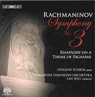 Symphony No. 3 by SERGEI RACHMANINOV (2012-02-28)