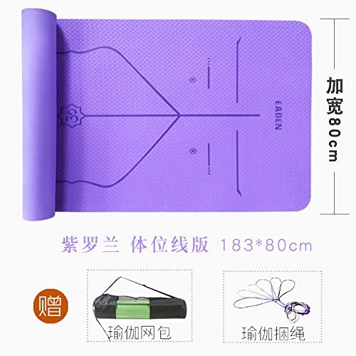 YOOMAT Caoutchouc Naturel PU de Luxe Yoga Mat Turc est Bloc-Line Starter Anti-Slip de Lettrage Nom, 6Mm (démarrage), la Ligne d'orientation. Violet 80 W104036
