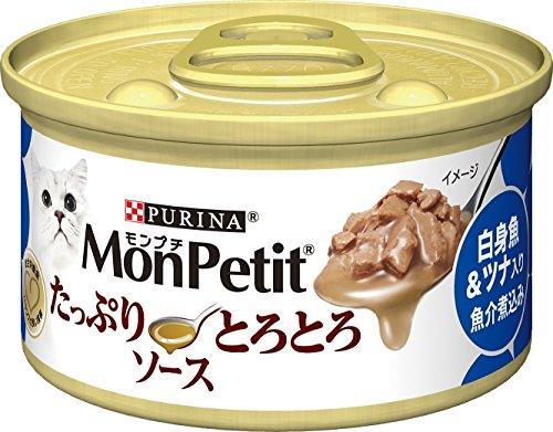 モンプチ缶たっぷりとろとろソース白身魚&ツナ入り魚介煮込み85g