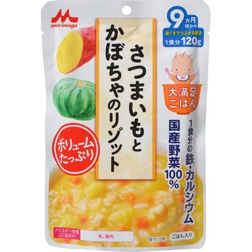 森永乳業 大満足ごはん さつまいもとかぼちゃのリゾット 9ヵ月頃から (120g) 国産野菜100%