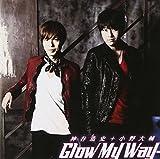 Glow My Way 歌詞