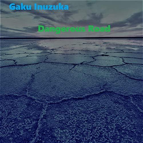 Gaku Inuzuka