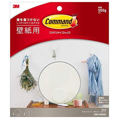 3M 壁紙用 フック はがせる 粘着 コマンド ラウンドM ホワイト CMK-RDM01
