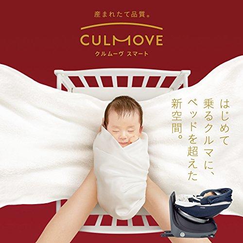 コンビホワイトレーベルチャイルドシートクルムーヴスマートISOFIXエッグショックJJ-650グレー新生児~4才頃対象